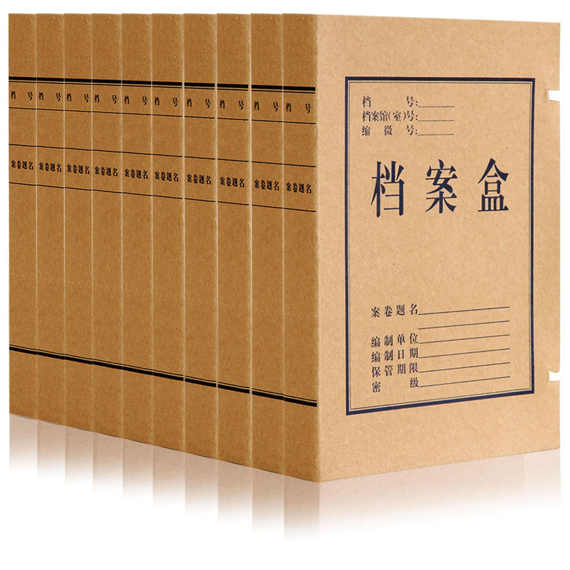 文档翻译流程如何确保顺畅