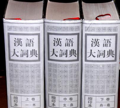 翻译学习时遇到的困难与解决对策