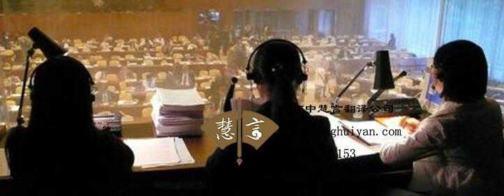 日语口译翻译多少钱一天?