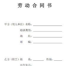 哪家合同翻译公司好?