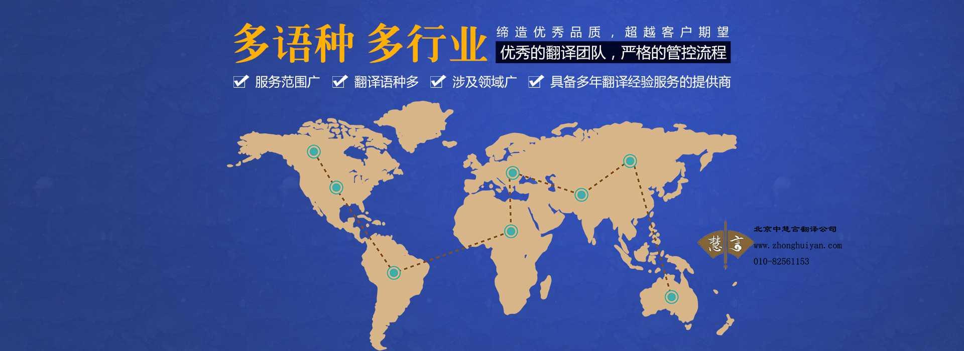 北京展会口译英语翻译多少钱一天