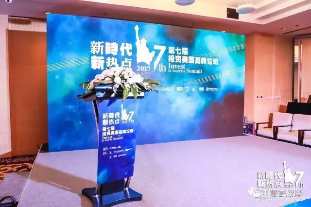 2017.05.07中慧言翻译为美国投资移民北京会议提供全程同传翻译服务