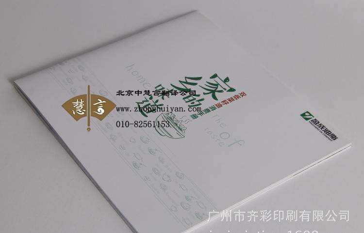 北京哪家翻译公司提供食品说明书翻译?