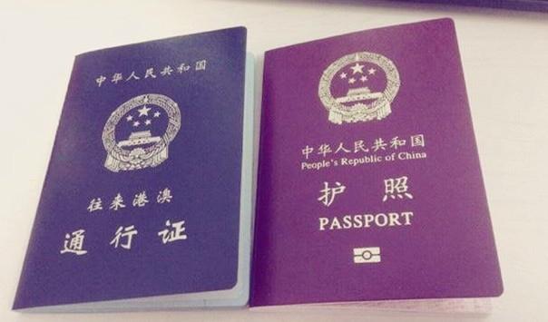 北京哪里有证件证明翻译盖章认证机构?