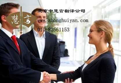 旅游陪同翻译公司哪家好?