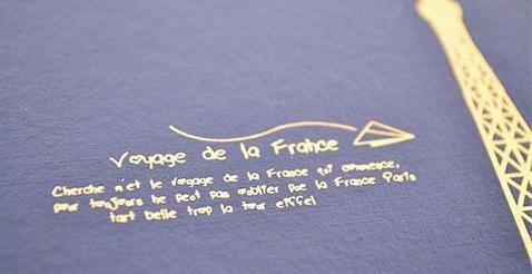 法语笔译文件翻译需要注意什么