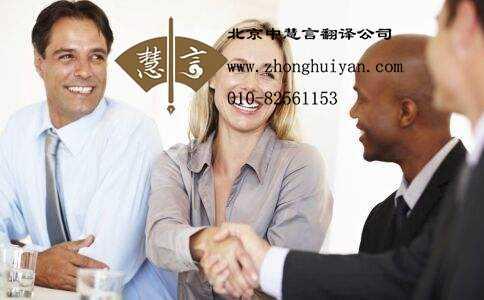 英语韩语翻译如何更专业?