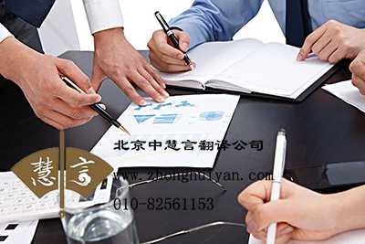 用户手册翻译怎么收费