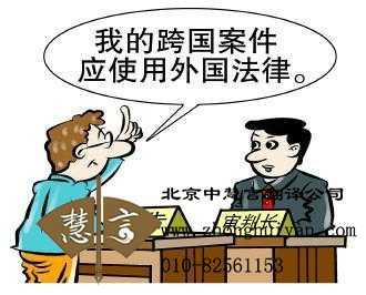 涉外案件翻译时议员要注意什么