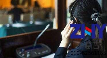 西安同声传译设备租赁的时候需要注意哪些事项呢?