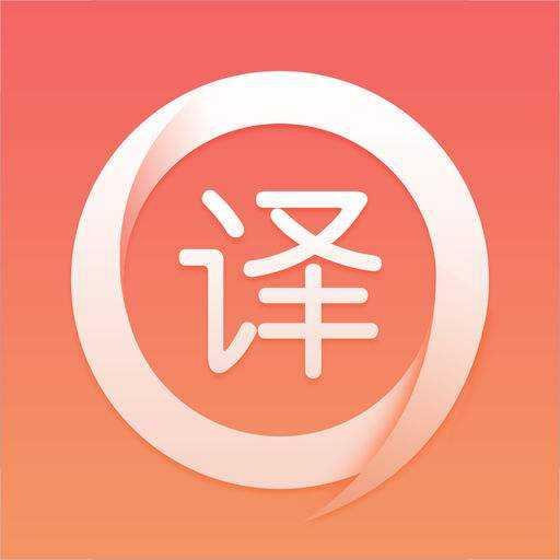 正规翻译公司对翻译资质的要求