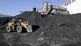 煤翻译报价、金属矿产翻译报价